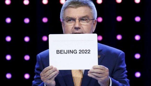 Томас Бах: Китай проведе екологічну і високотехнологічну зимову Олімпіаду-2022