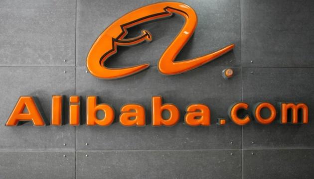 Корпорації Alibaba загрожує штраф у понад $1 мільярд