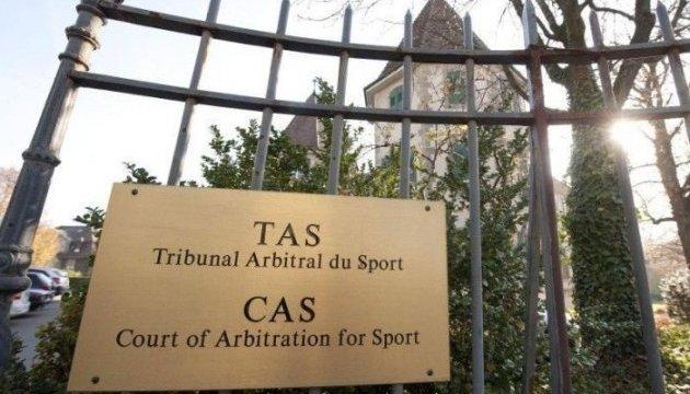 Спортивный арбитражный суд в Лозанне рассмотрит «мариупольское дело» 12 февраля