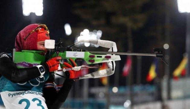Пхьончхан-2018: Дальмайєр виграла жіночий спринт. Текстова трансляція