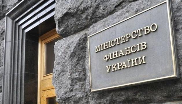 У вересні план за доходами перевиконаний на 8,4 мільярда - Мінфін