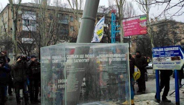 В третью годовщину обстрела в Краматорске открыли мемориал памяти погибших