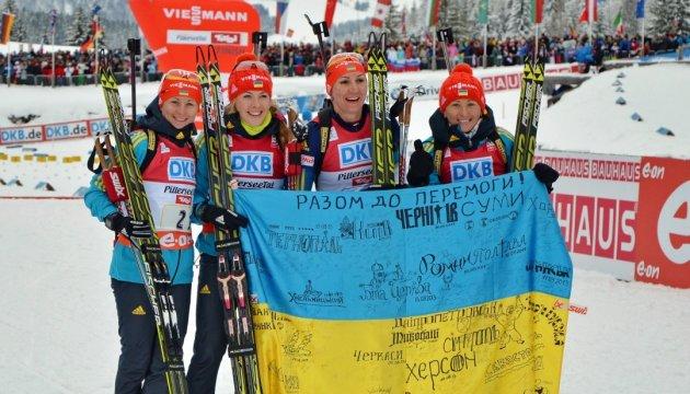 Три українські золоті вершини Білих Олімпіад