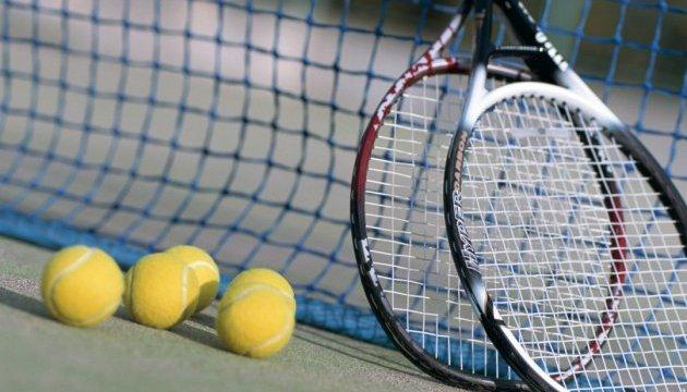 Теннис: Украина уступила Австралии в Кубке Федерации
