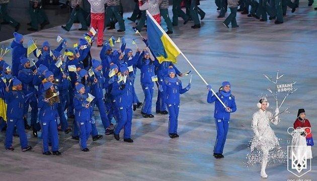 Украинские олимпийцы получат дополнительную поддержку от мецената