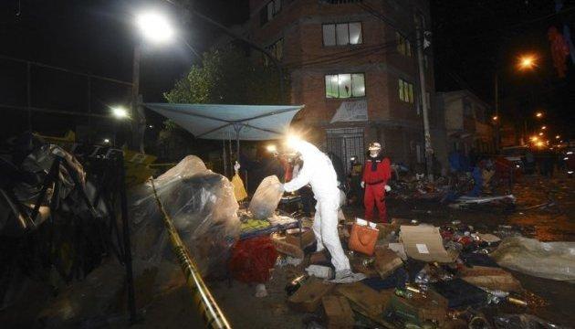 В Боливии на карнавале прогремел взрыв: шестеро погибших, 28 раненых