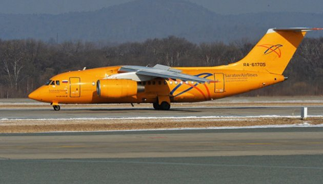 Украинцев не было на борту разбившегося под Москвой самолета - МИД