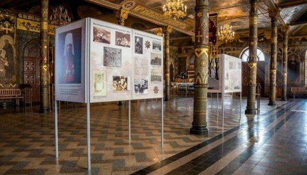 У Києві відкрили виставку до 100-річчя загибелі митрополита Богоявленського