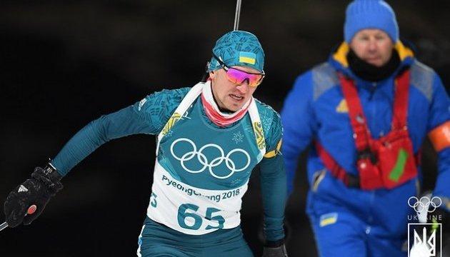 Біатлоніст Сергій Семенов: Вже із самого старту мені бракувало свіжості