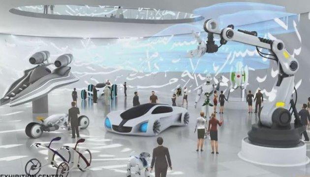 Роботы и летающие машины – в Дубае откроют