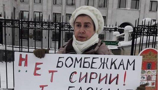 В Москве протестовали против участия РФ в сирийской кампании
