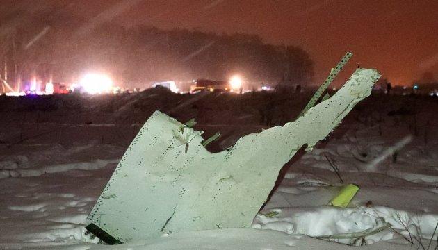 Падение Ан-148 под Москвой: перед катастрофой пилоты ругались