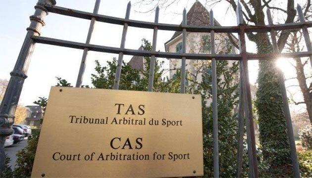 УПЛ внесла зміни до турнірної таблиці після рішення CAS у