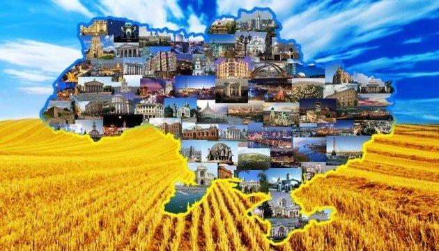 Más de 14 millones de extranjeros visitaron Ucrania en 2017