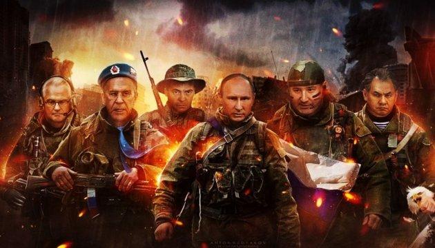 МИД России давно стало филиалом российского Минобороны