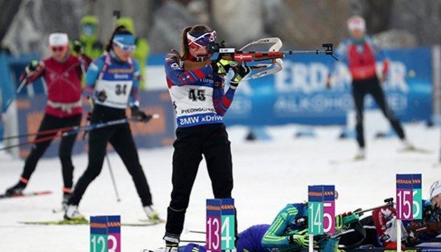 Biathlon : Victoire du relais mixte français, la septième place pour l'Ukraine