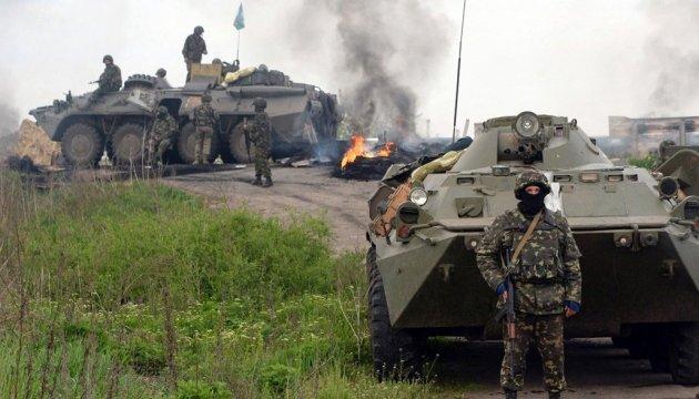 Продолжение российского вторжения. Обзор ситуации на Донбассе