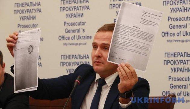 Частные адвокаты Януковича пропустили 15 судебных заседаний - прокуроры