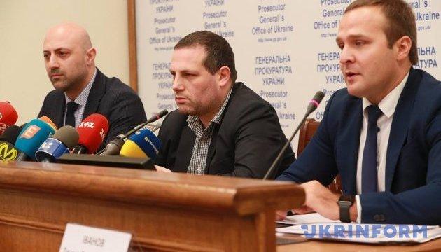 """Після реорганізації частина прокурорів у """"справі Майдану"""" залишилася поза штатом — Донський"""