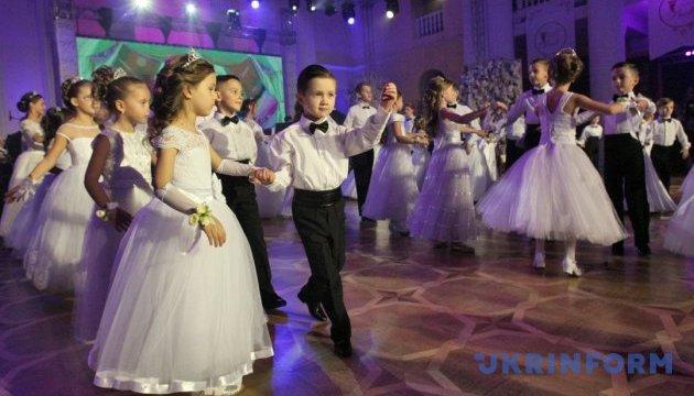 В венском балу в Киеве примут участие маленькие спортсмены с инвалидностью