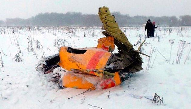 Катастрофа Ан-148: обнаружили почти 500 обломков самолета