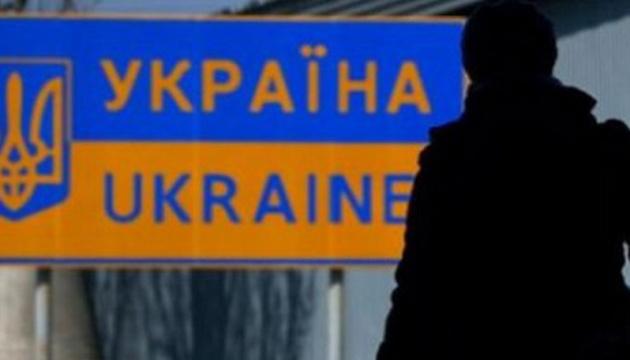 Ukraine nearly doubles quota on immigrants