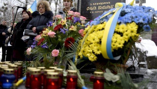 У Львові вшанували пам'ять видатної українки Ольги Басараб