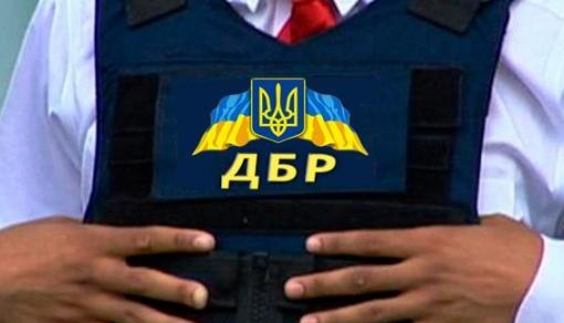 ГБР проводит обыск в кабинете главы Одесского облсовета