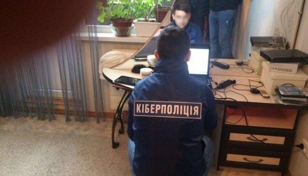 Украинский хакер продавал базу международной компании за 3 биткоина