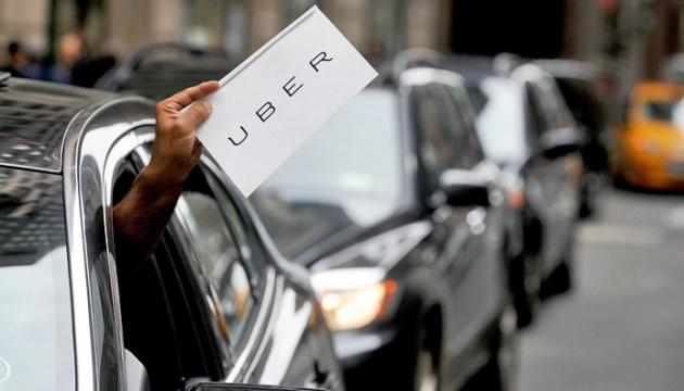 Акция таксистов против Uber заблокировала центр Праги
