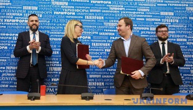 Укрзализныця подписала договор на поставку дизельного топлива для нужд железнодорожной отрасли