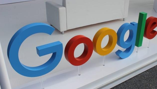 Бельгія хоче судитися з Google через військові об'єкти на мапах