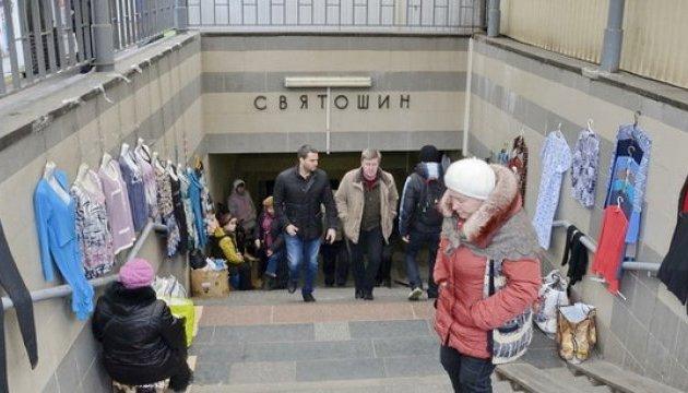В Киеве ограничат вход на станцию метро