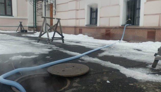 Музей Ивана Гончара залило горячей водой