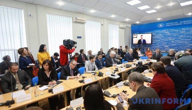 https//static.ukrinform.com/photos/2018_02/thumb_files/630_360_1518525136-30.jpg