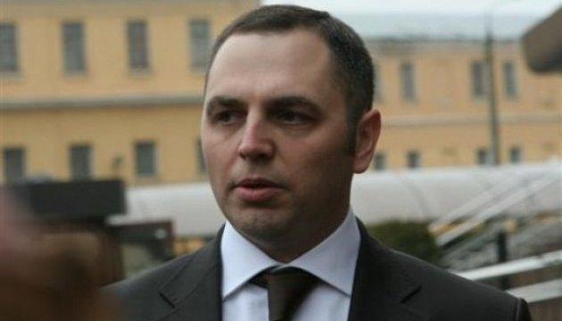 Портнов vs Баганец: экс-заместитель главы АП проиграл суд в Брюсселе