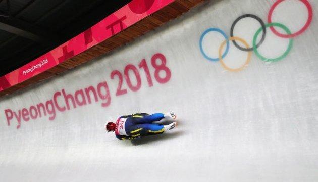 Немецкая саночница Гайзенбергер стала трехкратной олимпийской чемпионкой