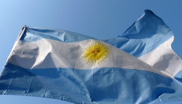 Ukraine intends to open a third honorary consulate in Argentina. Photos
