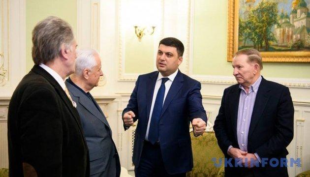 Гройсман зустрівся з трьома колишніми Президентами України
