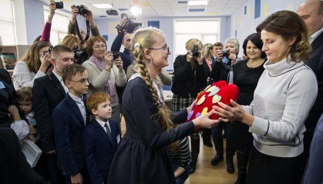 Марина Порошенко инициирует создание 26 инклюзивных центров в Хмельницкой области
