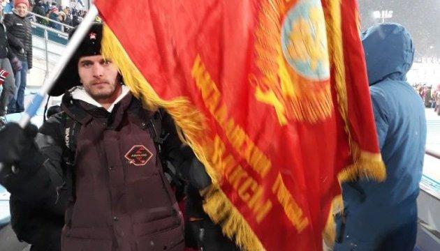 Российских болельщиков выгнали со стадиона из-за флага с Лениным
