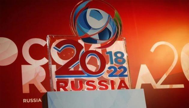 Медиахолдинг Ахметова не будет транслировать футбольный ЧМ-2018 из России