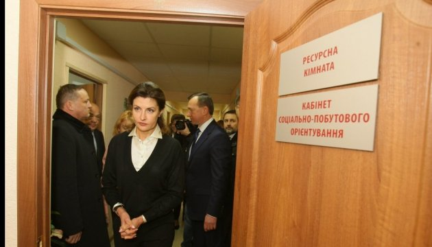 Maryna Poroshenko opens first resource center for inclusive education in Zakarpattia. Photos