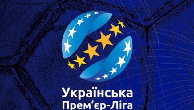 Где смотреть 20 тур чемпионата Украины по футболу