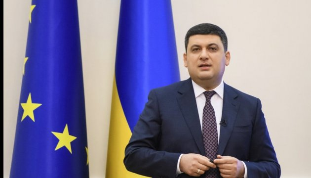 Groysman thanks World Bank for helping implement reforms in Ukraine