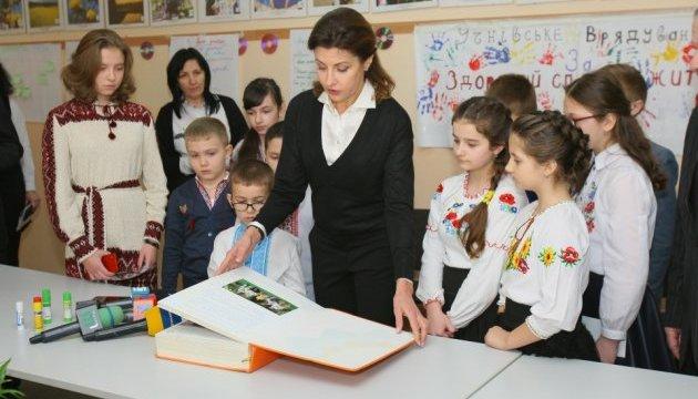 Марина Порошенко збирає історії дітей для