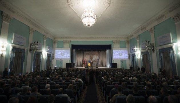 160 тисяч українців пройшли