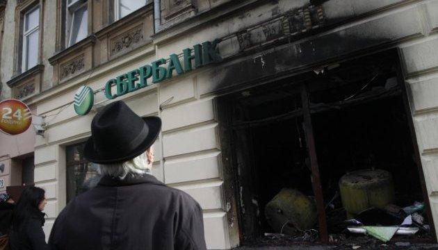 Во Львове снова подожгли филиал российского