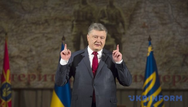 Poroshenko: Overall majority of UN Security Council supports peacekeeping mission deployment in Donbas