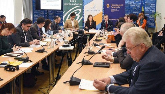 Україна – одна з лідерів Індексу євроінтеграції країн Східного партнерства